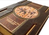 """Купить книгу """"История часов с древнейших времен до наших дней (на подставке)"""""""