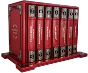 Управленческое искусство (в 7-ми томах)