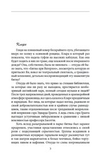 """Купить книгу """"Золотой ключик"""""""