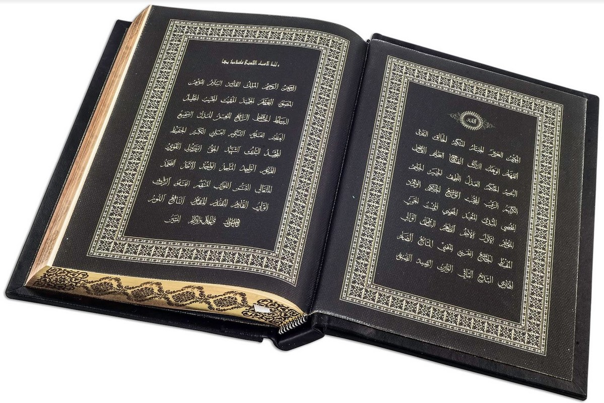Коран (на арабском языке) - купить и читать книгу