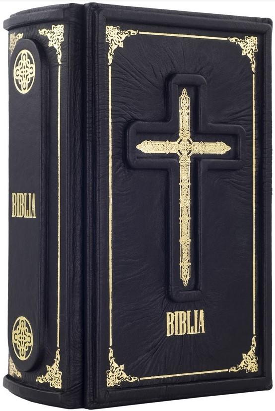 """Купить книгу """"Библия (на польском языке)"""""""