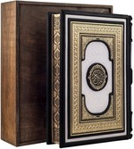 Коран (на турецком языке)