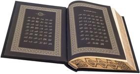 Коран (на турецком языке) - купить и читать книгу