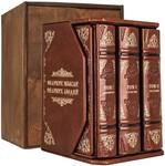 Великие мысли великих людей (в 3-х томах) - купить и читать книгу