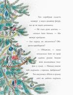 """Купить книгу """"Одне різдвяне бажання"""""""