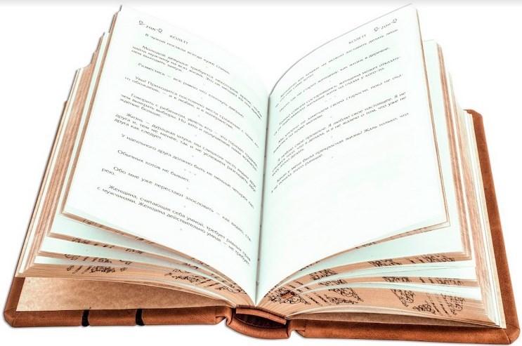 """Купить книгу """"Великие мысли великих женщин"""""""
