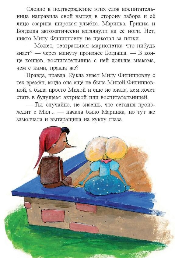 """Купить книгу """"Любит, не любит... или Истории о любви и ненависти"""""""