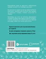 """Купить книгу """"Змінюй питання. Знаходь відповіді. Генеруй інновації та знаходь рішення"""""""