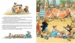 """Купить книгу """"Встреча с пиратами"""""""