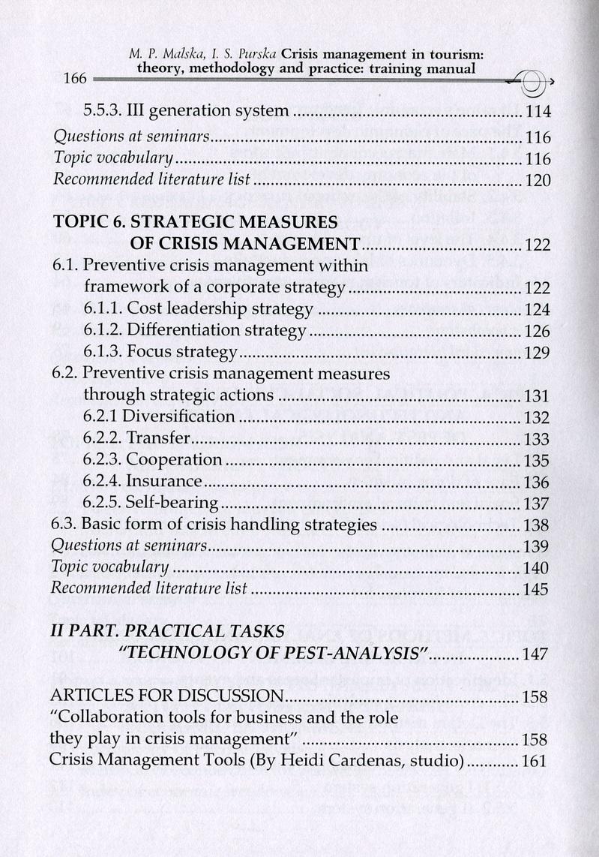 "Купить книгу ""Crisis management in tourism: theory, methodology and practice: training manual"""