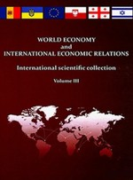 World Economy and International Economic Relations. International Scientific Collection. Volume 3