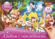 Альбом з наліпками Ranok-Creative Принцеси №2 (12153107Р) - купити онлайн