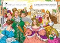 Казки про принцес - купить и читать книгу