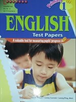 Primary English Test Papers 1