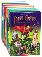 Гаррі Поттер. 7-томний подарунковий набір