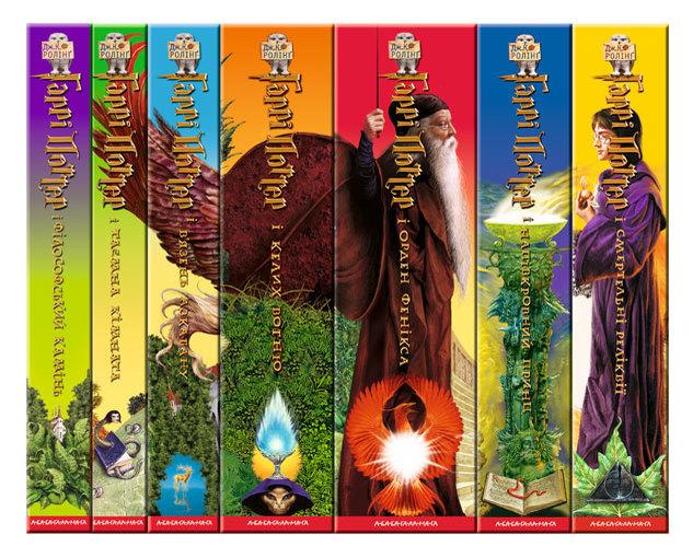 """Купить книгу """"Гаррі Поттер. 7-томний подарунковий набір"""""""