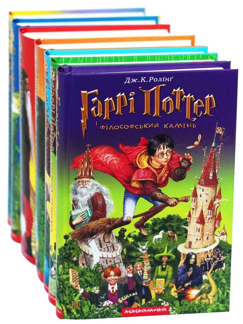 Гаррі Поттер. 7-томний подарунковий набір - купить и читать книгу