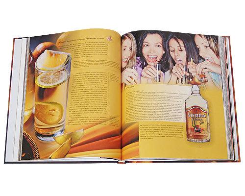 """Купить книгу """"Крепкие напитки"""""""