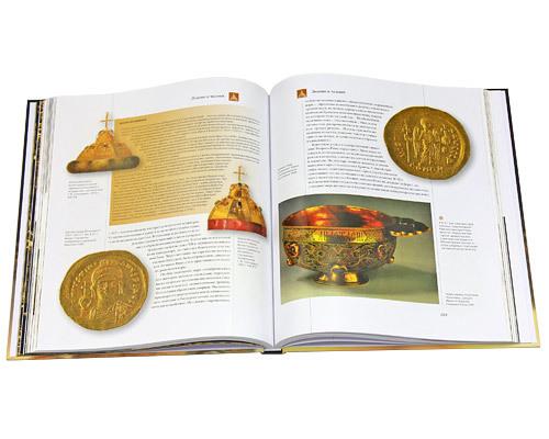 """Купить книгу """"Золото мира"""""""
