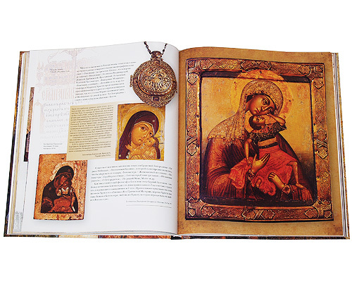 """Купить книгу """"Русские иконы"""""""