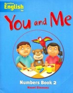 You and Me 2 Numbers Book