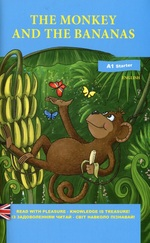 The Monkey and the bananas
