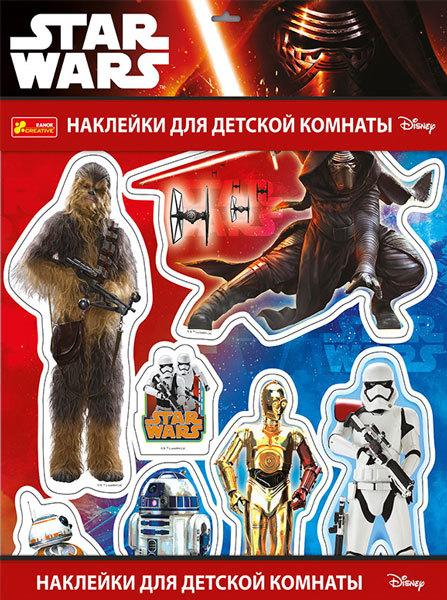 """Купить """"Интерьерные наклейки. Ranok-Creative. Star Wars. Disney (15163043Р)"""""""