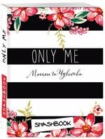 Only me (c наклейками) - купити і читати книгу