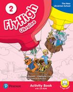 Fly High Ukraine 2. Activity Book + CD - купить и читать книгу