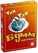 Настільна гра Piatnik Тік Так Бумм. Карткова (785191) - купити онлайн