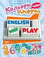 Playing English. Цифри та кольори