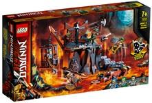 Конструктор LEGO Путешествие в Подземелье черепа (71717)