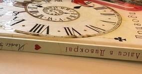 "Купить книгу ""Пригоди Аліси в Дивокраї. Подержанная книга"""