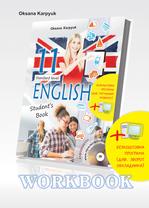 """Робочий зошит """"Workbook 11"""" до підручника """"Англійська мова"""" для 11 класу (з інтерактивною програмою-тренажером)"""