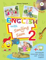 """Підручник для 2 класу """"English with Smiling Sam 2"""" (з аудіосупроводом та мультимедійною інтерактивною програмою)"""