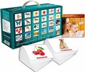 Мегаваліза Вундеркінд з пелюшок, ламінований, 23 набори (російською) і книга в подарунок - купити онлайн