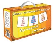 Англо-украинский чемоданчик Вундеркинд с пеленок, 10 мини-наборов
