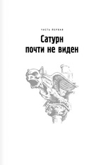 "Купить книгу ""Искусство легких касаний"""