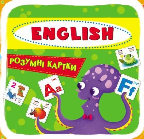 """Купить книгу """"Розумні картки. English ABC. 30 карток"""""""