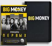 Big Money. Принципы первых. Комплект из Книги 2 и блокнота