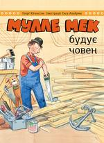 Мулле Мек будує човен