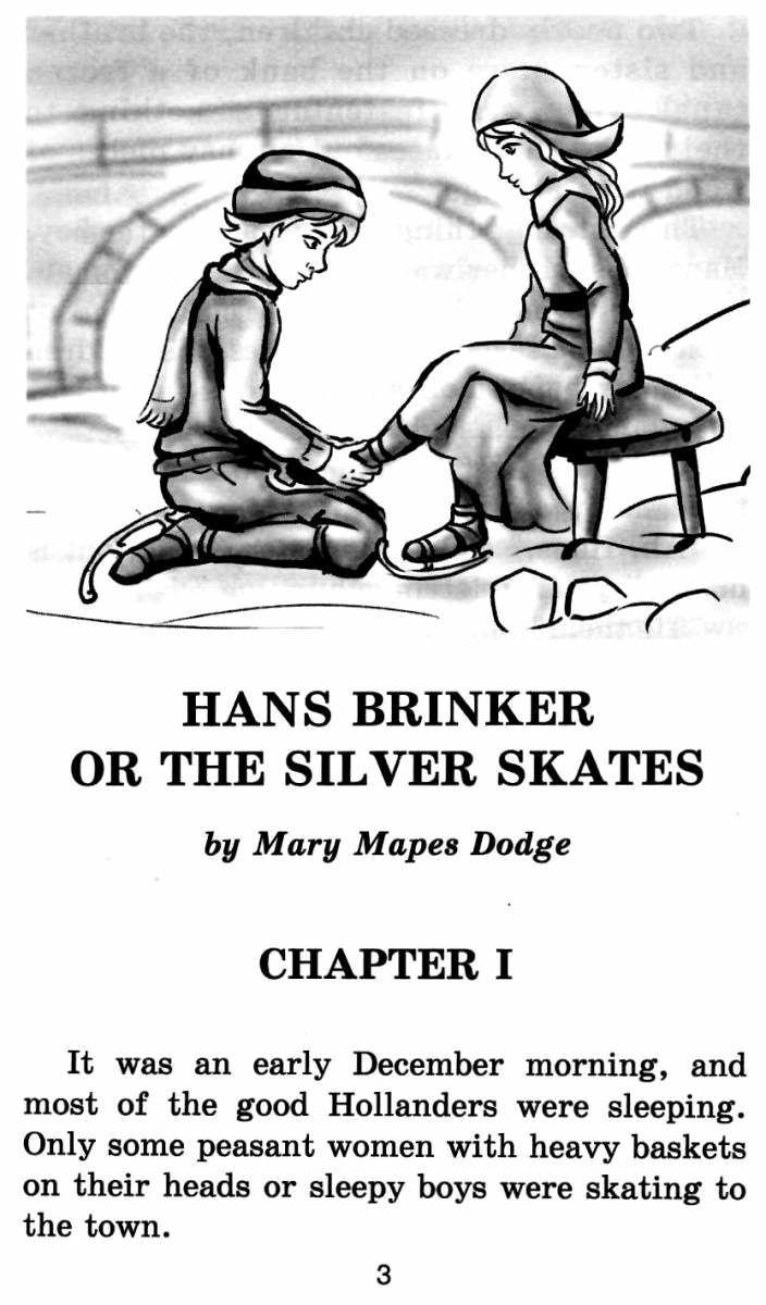 Срібні ковзани - купить и читать книгу