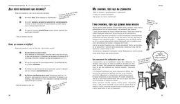 Патерни проєктування - купить и читать книгу