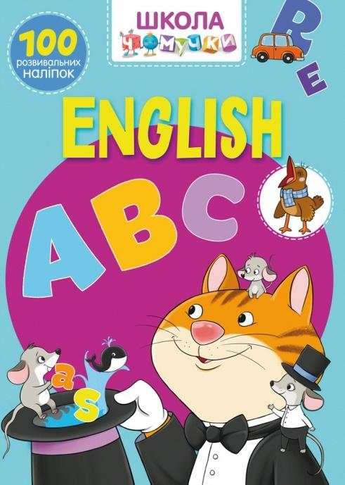 """Купить книгу """"Школа чомучки. English ABC. 100 розвивальних наліпок"""""""