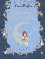 Волшебные сказки на ночь