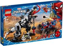 Конструктор LEGO Super Heroes Marvel Человек-Паук: Засада на веномозавра (76151)