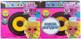 Акційний ігровий набір з двох ляльок L.O.L. Surprise Remix Hairflip Музичний сюрприз, в асортименті (566960-А) - купити онлайн