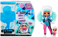 Игровой набор с куклой L.O.L. Surprise O.M.G Winter Chill Ледяная Леди (570240)