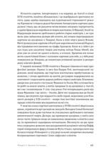 Галерея пройдисвітів. Історія мистецтва й арт-дилерів - купити і читати книгу