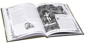 Великие сказочники - купить и читать книгу